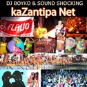 FLAVO-013-Dj-Boyko-and-Sound-Shocking---Kazantipa-Net